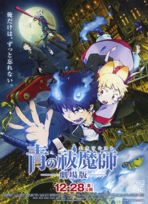 Blue Exorcist : Le film