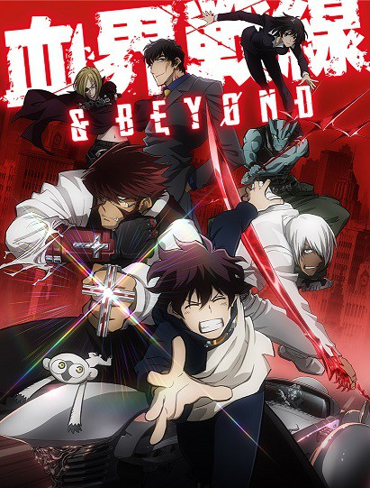 Blood Blockade Battlefront & Beyond 2nd season