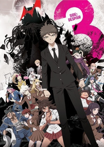 Danganronpa 3: The End of Hope's Peak High School: Despair Arc