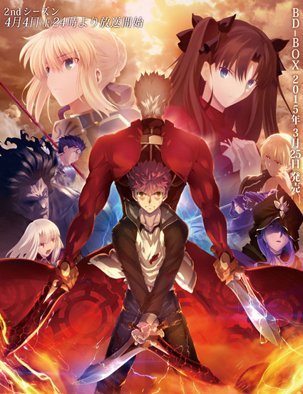 Fate/stay night: Unlimited Blade Works 2nd Season