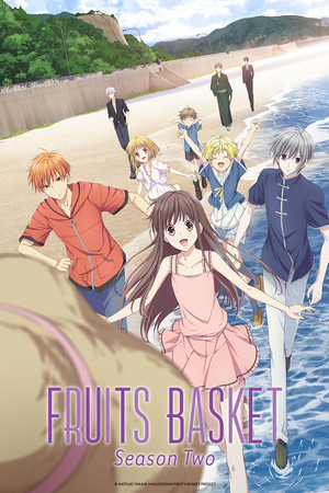 Fruits Basket Season Two