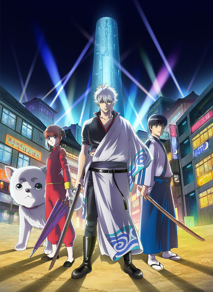 Gintama 6th Season