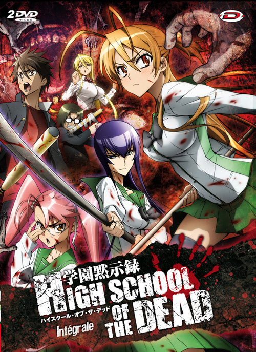 High School of the Dead (OAV)