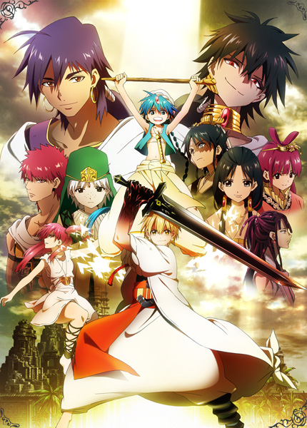 Magi 1, The Labyrinth Of Magic