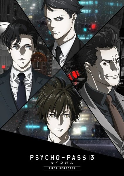 psycho-pass 3 : first inspector (movie)