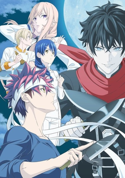 Food Wars! Shokugeki no Soma: The Fifth Plate