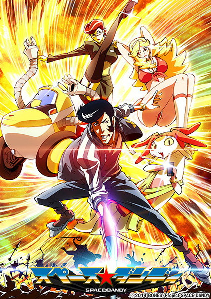 Space Dandy Season 2
