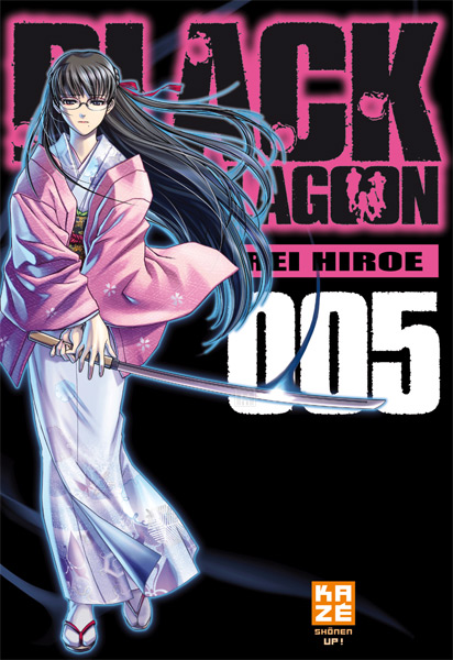 Black Lagoon - Vol. 5