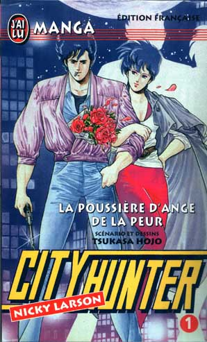 City Hunter - Vol. 1