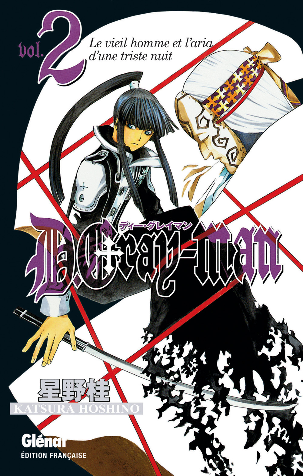 D.Gray-man - Vol. 2