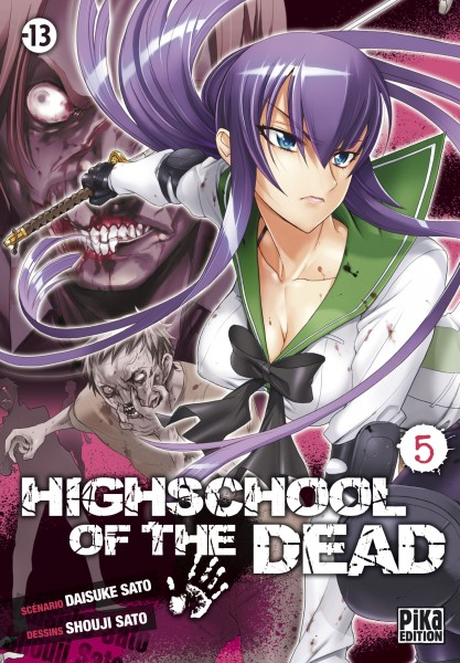 HIGHSCHOOL OF THE DEAD - Volume 5