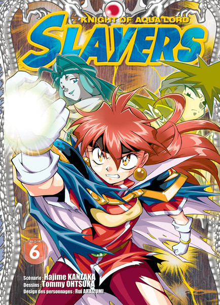 Slayers: Suiriyuuou no Kishi - Vol. 6